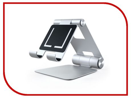 Аксессуар Подставка Satechi R1 Aluminum Hinge Holder Foldable Stand для APPLE iPad Silver ST-R1