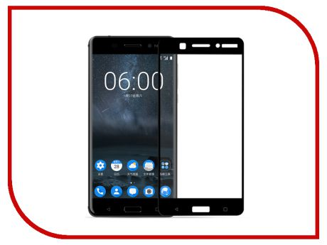 Аксессуар Защитное стекло Nokia 8 Zibelino TG Full Screen 0.33mm 2.5D Black ZTG-FS-NK-8-BLK