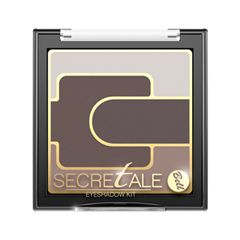 Тени для век Bell Secretale Eyeshadow Kit 01 (Цвет 1 variant_hex_name 7D6362)