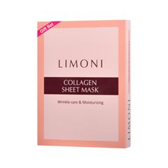 Тканевая маска Limoni Набор Collagen Sheet Masks