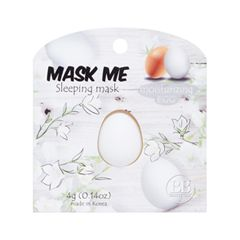 Ночная маска Beauty Bar Mask Me Sleeping Mask Moisturizing Egg (Объем 4 г)