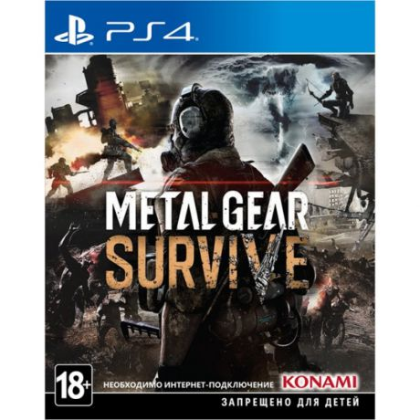Metal Gear Survive Игра для PS4