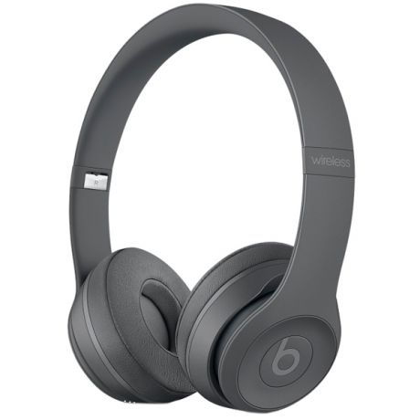 Наушники Bluetooth Beats Solo3 Wireless Neighborhood Asphalt Gray