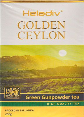 Чай зеленый HELADIV GC GREEN GUN POWDER TEA 250 g