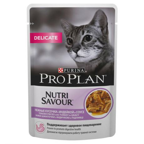 Упаковка паучей 24 шт Purina Pro Plan NutriSavour Delicate feline with Turkey in gravy, 24 шт x 85 гр