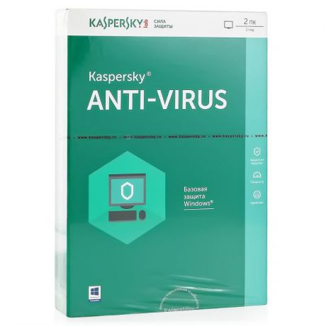 антивирус Kaspersky Anti-Virus 2017 на 1 год на 2 ПК