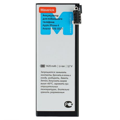 Аккумулятор Maverick для Apple iPhone 4, 1430 mAh, Li-ion
