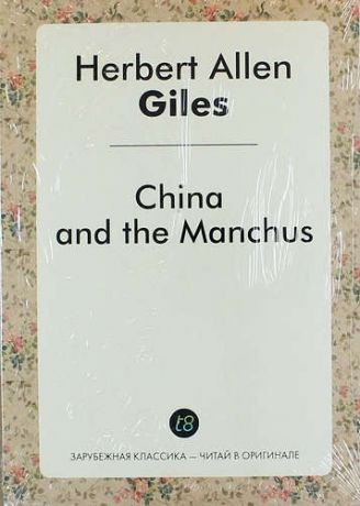 Giles H.A. China and the Manchus
