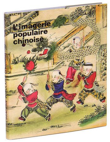 Limagerie populaire chinoise