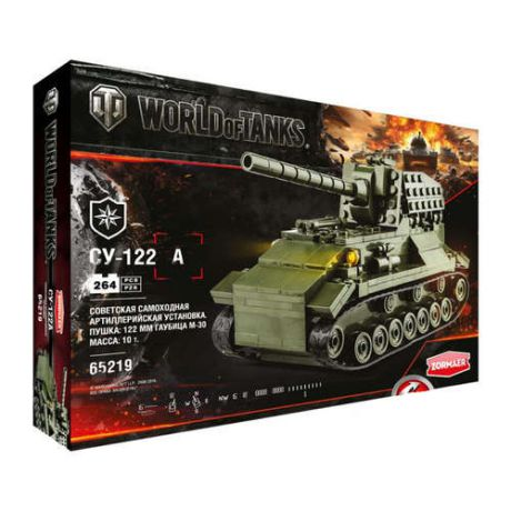 Конструктор World of Tanks СУ-122 264 дет