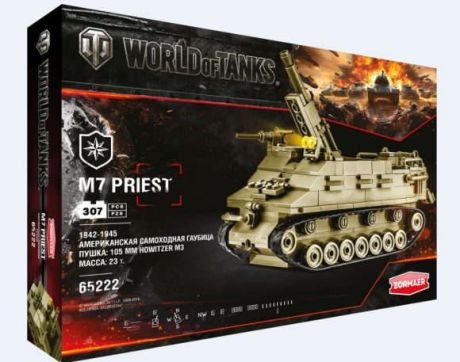 Конструктор World of Tanks М7 Priest 307 дет
