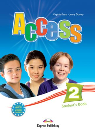Evans V. Access 2. Students Book. Elementary. (International). Учебник