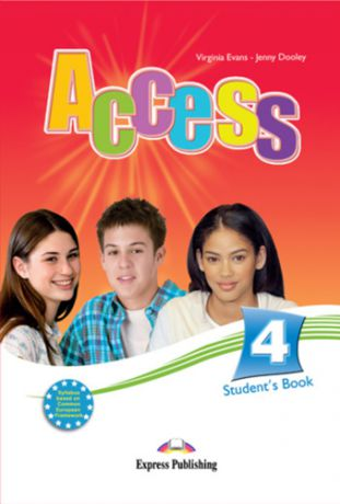 Evans V. Access 4. Students Book. Intermediate. (International). Учебник.