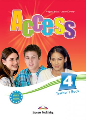 Evans V. Access 4. Teachers Book. Intermediate. (International). Книга для учителя