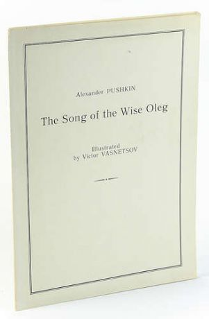 The Song of the Wise Oleg