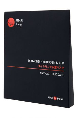 Enhel Beauty Маска для лица DIAMOND HYDROGEN MASK, 3 шт.