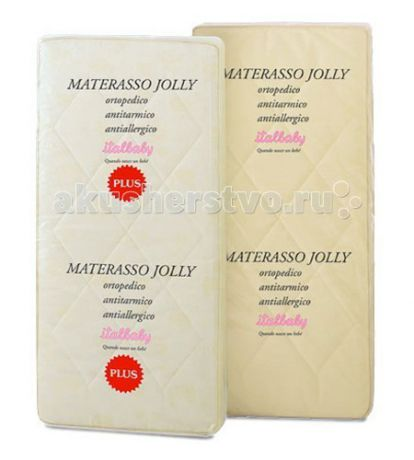 Матрасы Italbaby Jolly plus 125х63