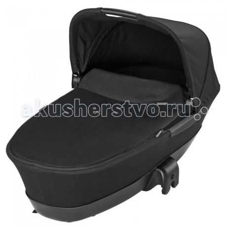 Люльки Maxi-Cosi Foldable Carrycot