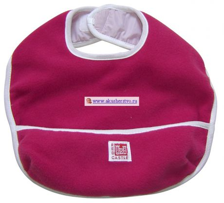 Нагрудники Red Castle Fleece Bib S1