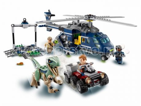 Lego Lego Jurassic World 75928 Мир Юрского Периода Погоня за Блю на вертолёте