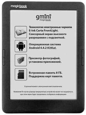 "Электронная книга Gmini MagicBook A62LHD 6"" E-Ink Carta 8Gb + чехол"