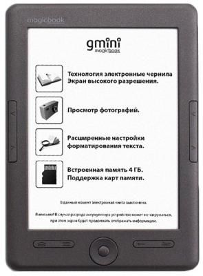 "Электронная книга Gmini MagicBook W6HD 6"" E-Ink Pearl 4Gb + чехол"
