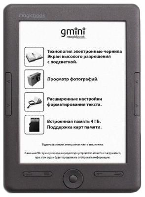 "Электронная книга Gmini MagicBook W6LHD 6"" E-Ink Pearl 4Gb + чехол"