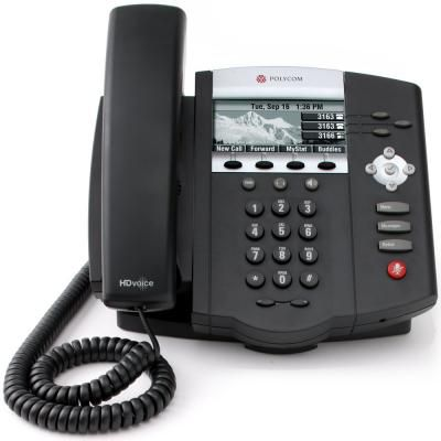 Телефон IP Polycom SoundPoint IP 450 SIP 3 линии черный 2200-12450-114