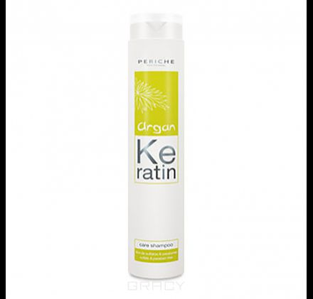 Periche Шампунь Argan Keratin Care, 250 мл