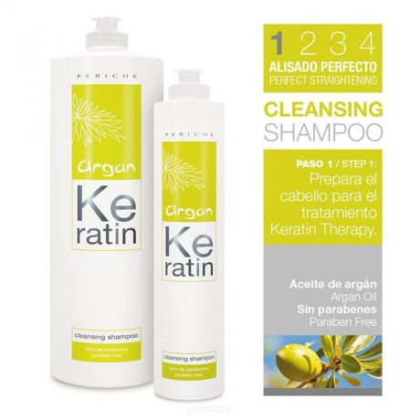 Periche Шампунь Argan Keratin Cleansing, 950 мл