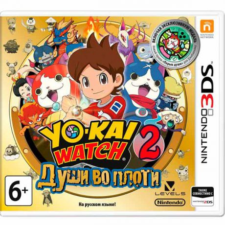 Игра для Nintendo 3DS YO-KAI WATCH 2: Души во плоти