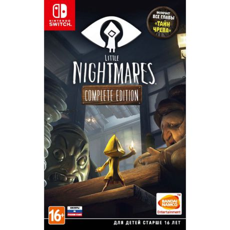 Видеоигра для Nintendo Switch Nintendo Little Nightmares Complete Edition
