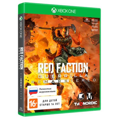 Видеоигра для Xbox One . Red Faction Guerrilla Re-Mars-tered