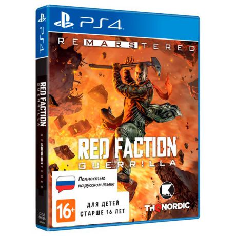 Видеоигра для PS4 . Red Faction Guerrilla Re-Mars-tered