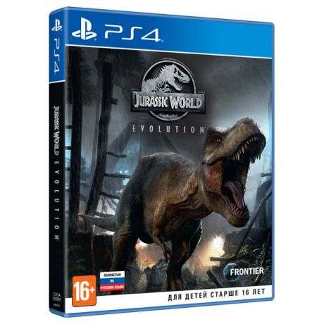 Видеоигра для PS4 . Jurassic World Evolution