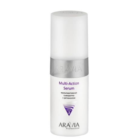 Мультиактивная сыворотка Aravia Professional Aravia Professional Multi - Action Serum