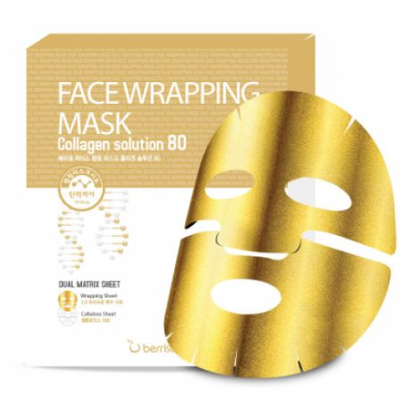 Маска для лица FW с коллагеном Face Wrapping Mask Collagen Solution 80 27 г (Berrisom, Wrapping Mask)