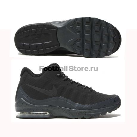 Кроссовки Nike AIR MAX Invigor Mid 858654-004