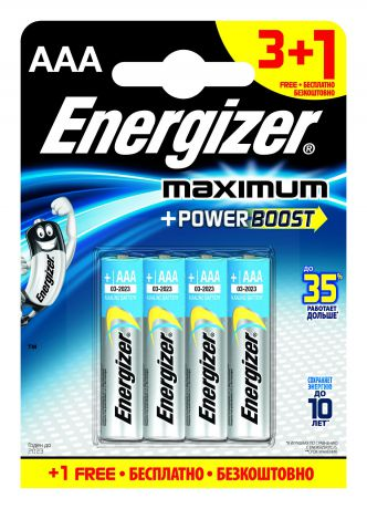 Элементы питания Energizer Energizer Maximum AАA Промо 4 шт