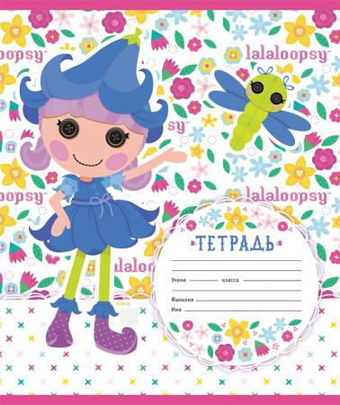 Тетрадь школьная Action! Lalaloopsy 12 листов клетка скрепка LL-AN 1201/5 в ассортименте