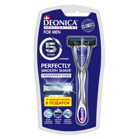 станок д/бритья DEONICA For Men 5 лезвий + 2 кассеты