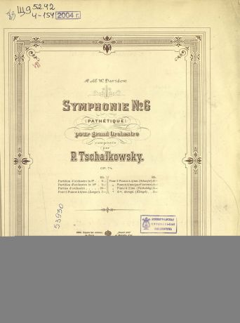 Петр Ильич Чайковский Symphonie № 6 (Pathetique) pour grand orchestre, сomp. par P. Tschaikowsky