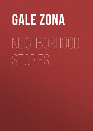 Gale Zona Neighborhood Stories