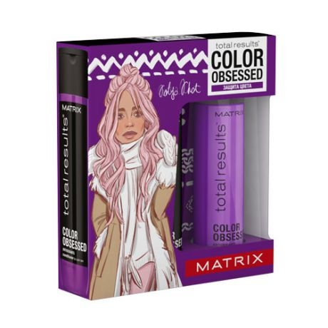 MATRIX Новогодний Набор Matrix Total Results Color Obsessed