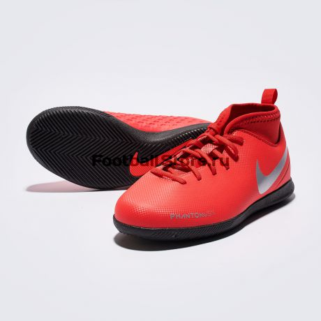 Футзалки детские Nike Phantom Vision Club DF IC AO3293-600