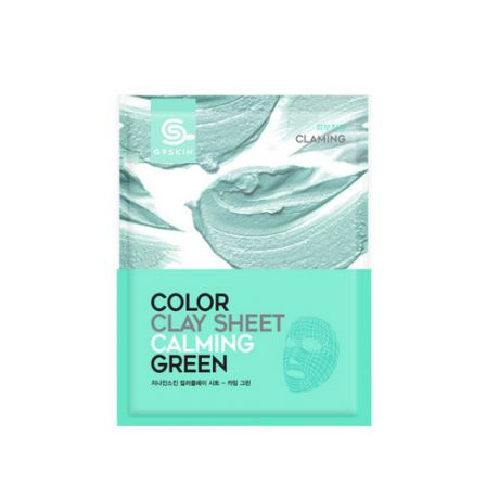 Маска для лица глиняная листовая Color clay Calming green 20 гр (Berrisom, G9 Skin)