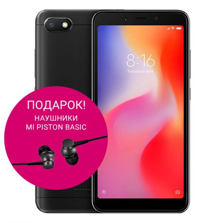 Redmi 6A 2/32 Black