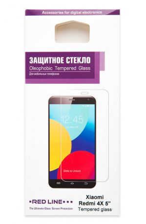 "Защитный экран Xiaomi Redmi 4X 5"" tempered glass"