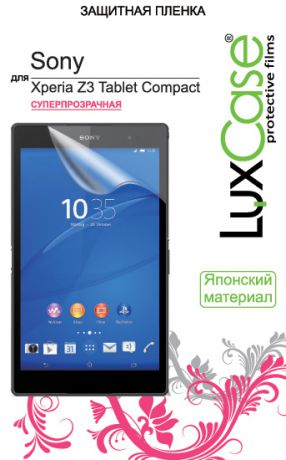 Luxcase для Sony Tablet Z3 Compact 8