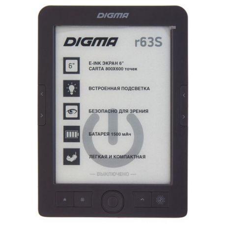 Электронная книга Digma R63S Dark Gray